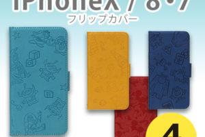 【ディズニー】大人も使えるiPhone X/8・7用ケース