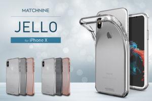 Matchnine、iPhone Xを優しく包み込むクリアケース発売